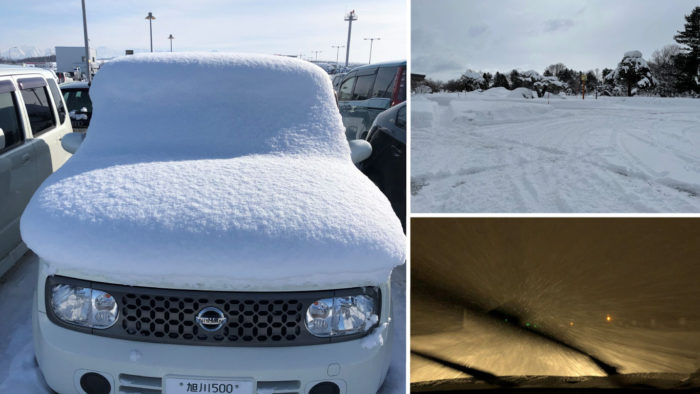 北海道東川町の大雪体験記