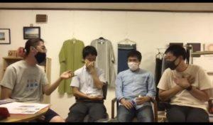 UNIQUE CONNECTIONのクロストーク 2021/7/28 ウッドワーク 菊永さん