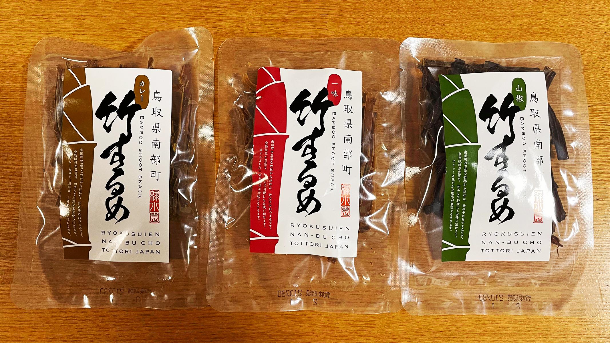 広がりすぎた竹林は食べちゃおう!「竹するめ」の3つの味を食べ比べ! お酒との相性も検証してみた