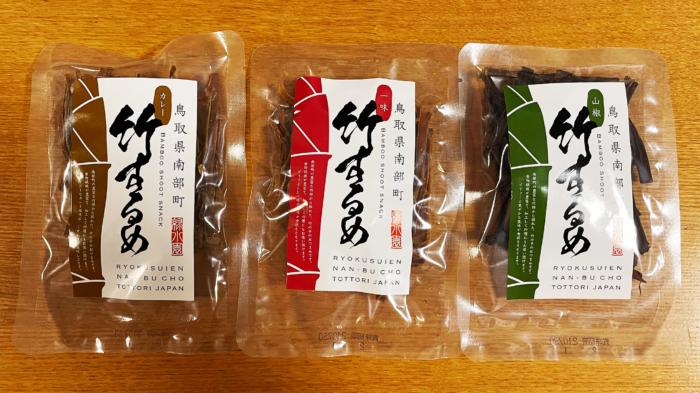鳥取県南部町の竹するめ