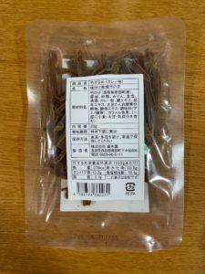 竹するめ カレー味の原材料