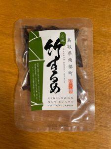 竹するめ 山椒味